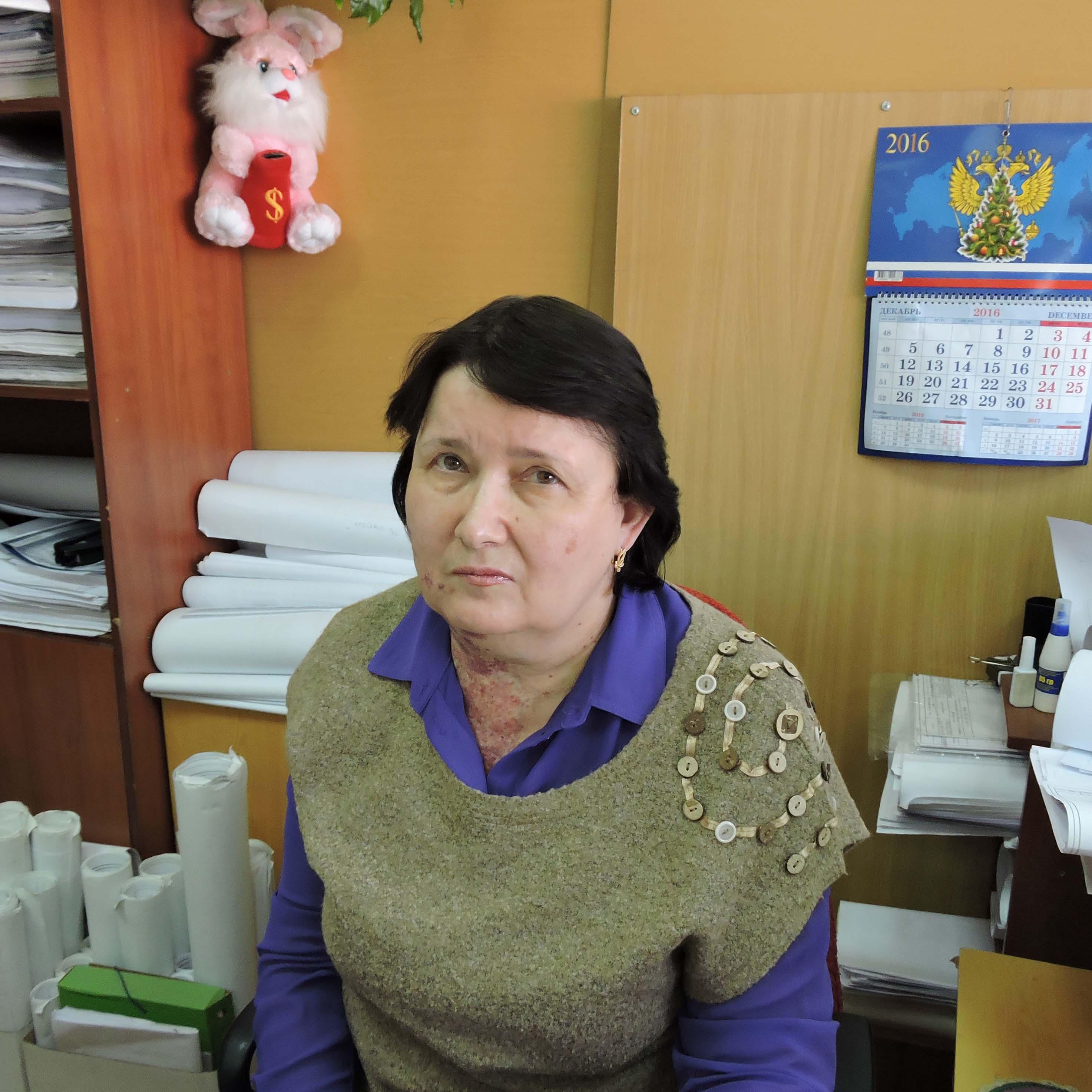 Репникова А.П. Главный Специалист